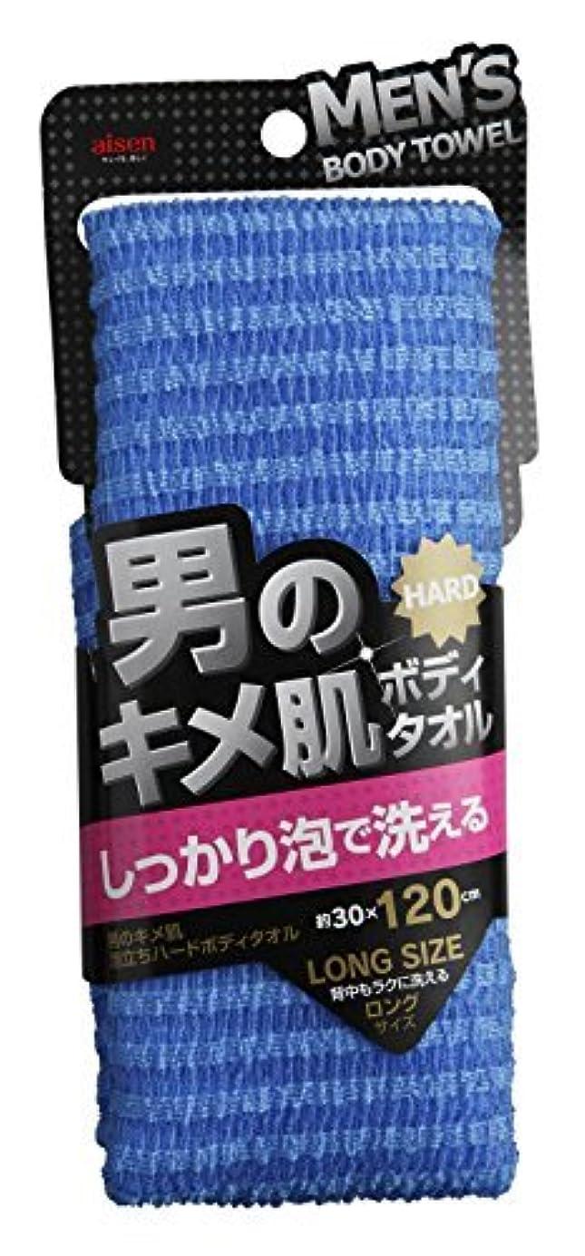 生命体バーガーメトリックアイセン工業 男のキメ肌 泡立ちハードボディタオル BY253 × 80個セット