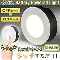 OHM LEDタッチスイッチライト NIT-BM1Y-WN