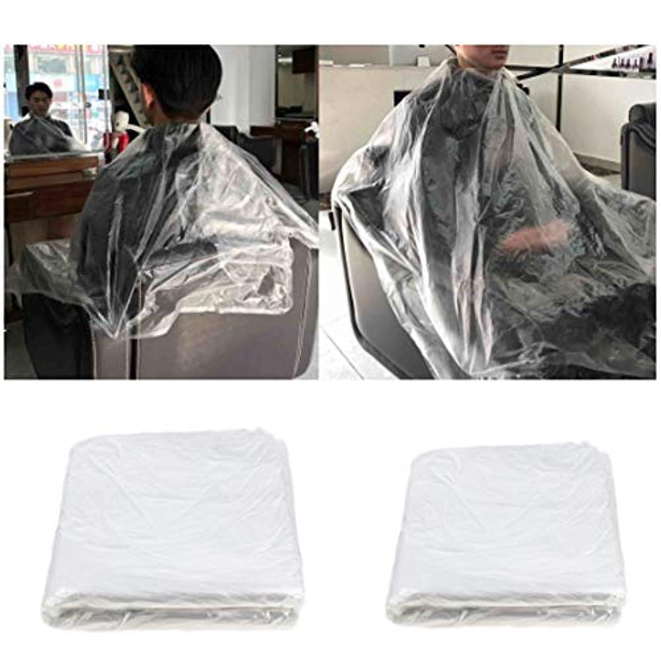 プロペラシャツ静けさ150 x使い捨てケープヘアサロンショールプラスチック防水ヘアトリミングツール110 x 150 cm理髪店または家庭用