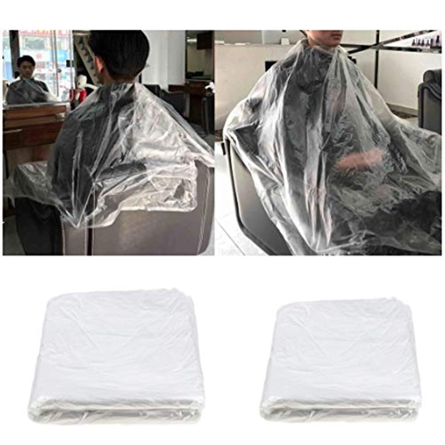 シニス変成器面白い150 x使い捨てケープヘアサロンショールプラスチック防水ヘアトリミングツール110 x 150 cm理髪店または家庭用