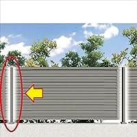 タカショー エバーアートフェンス リニューアルフリーポール 高さ800用 *フェンス本体は別売 『外構リフォーム工事に最適』 『アルミフェンス 柵』 ステンカラー ステンカラー