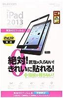 【2013年モデル】ELECOM iPad Air 保護フィルム 気泡レス スムースタッチ TB-A13FLBS
