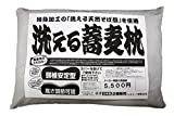 Best ソバ枕 - 枕 まくら 洗えるソバ枕 そば殻 43×63cm (洗えるそばまくら) Review