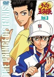 テニスの王子様 Vol.3 [DVD]