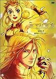 創聖のアクエリオン VOL.2[DVD]