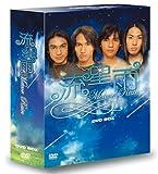 流星雨 DVD-BOX 画像