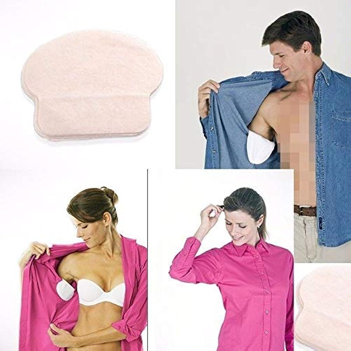 資料拮抗ミントわき汗パット 汗わきパッド 防臭  ワキ汗対策 使い捨て 汗じみ防止 汗取り吸収  汗とりパット (25ペア)
