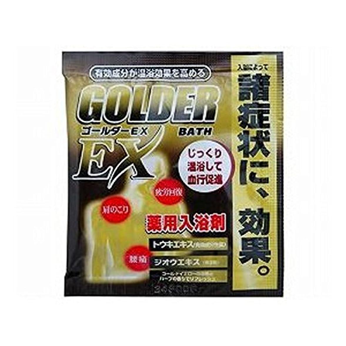 良心的汚れる手綱ゴールダーEX 25g(入浴剤)