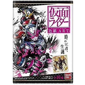 仮面ライダー 色紙ART (10個入) 食玩・清涼菓子 (仮面ライダー)