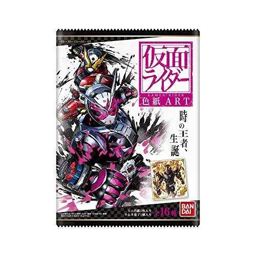 仮面ライダー 色紙ART (10個入) 食玩・清涼菓子 (仮...
