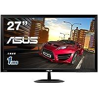 ASUS ゲーミングモニター 27型フルHDディスプレイ (フリッカーフリー / 1,920x1,080 / HDMI×2,D-sub / スピーカー内蔵 / 3年保証 ) VX278H