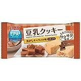 Amazon.co.jpニッスイ エパプラス サクサク食感 豆乳クッキー 焦がしキャラメル味 27g