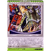 ジョジョの奇妙な冒険ABC 8弾 【アンコモン】 《イベント》 J-797 天国へ行く方法