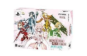 結城友奈は勇者である 樹海の記憶 限定版 予約特典(オリジナルミニクリアファイル)付 - PS Vita