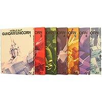 機動戦士ガンダムUC(ユニコーン) 全7巻セット