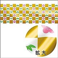 正月装飾ビニール幕 松竹梅 金 60cm×50m巻  4663