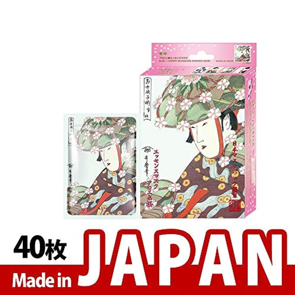 インド彫刻ジャンピングジャック【JP004-A-2】シートマスク/10枚入り/40枚/美容液/マスクパック/送料無料