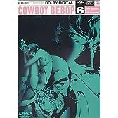COWBOY BEBOP 6th.Session [DVD]
