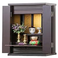 《コンパクトサイズなので、タンスやチェストの上にも置けます》ファミリー・ライフ 木製スライド式仏具棚・引出付上置き仏壇(0350020)