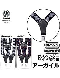 Taniwatari タニワタリ サスペンダー カジュアル サイド吊り型 巾25mm 可動式 アーガイル  紺×ワイン?GE806-6ZH