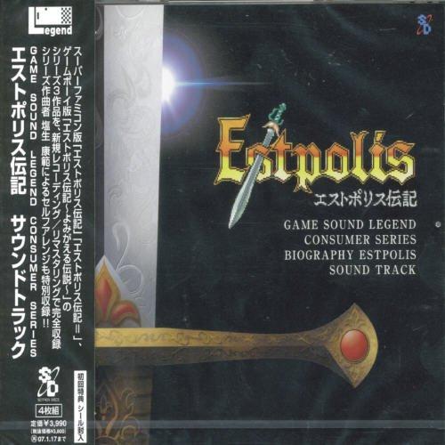 GAME SOUND LEGEND CONSUMER SERIES 「エストポリス伝記 サウンドトラック」の詳細を見る