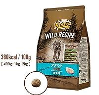 【ニュートロ】ワイルドレシピ アダルト白身 成猫用 1kg×4個セット