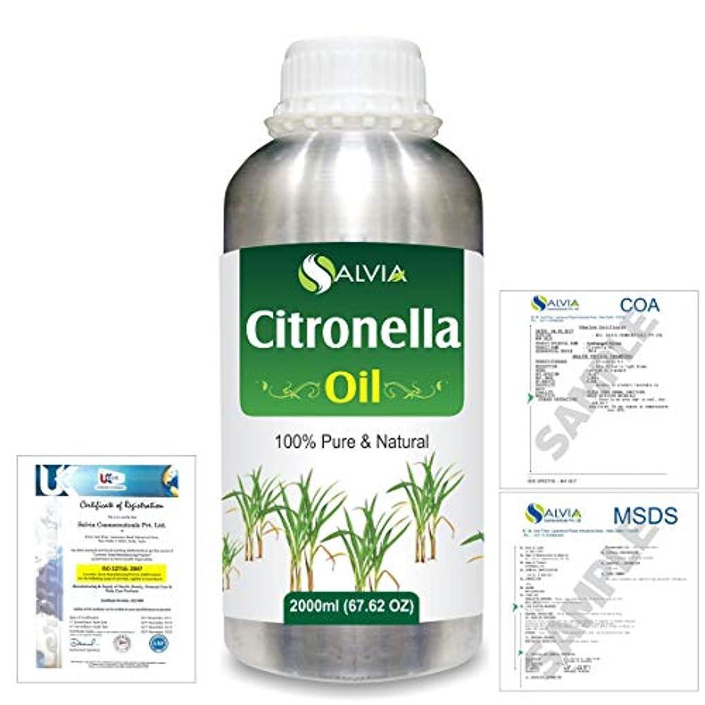 青彼毛皮Citronella (Cymbopogon nardus) 100% Natural Pure Essential Oil 2000ml/67 fl.oz.
