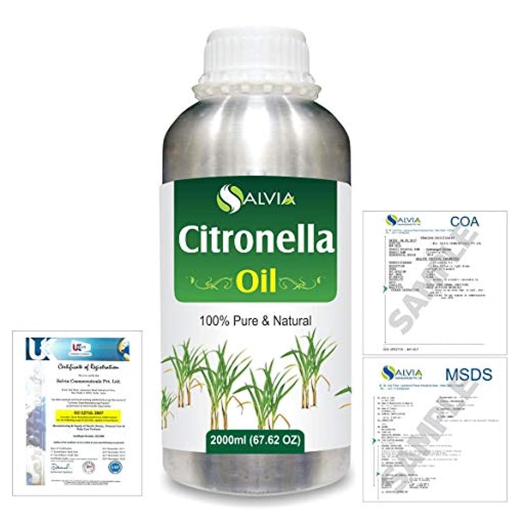 クリーム伴うマグCitronella (Cymbopogon nardus) 100% Natural Pure Essential Oil 2000ml/67 fl.oz.