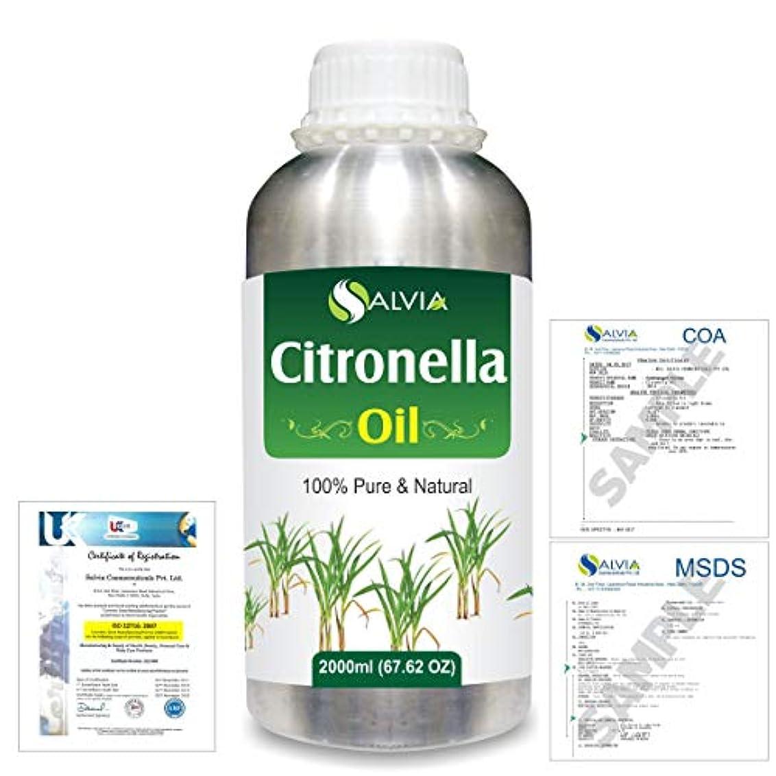 暗唱する好ましい薬用Citronella (Cymbopogon nardus) 100% Natural Pure Essential Oil 2000ml/67 fl.oz.