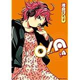 O/A(4) (角川コミックス・エース)