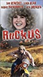 Big Ruckus in a Small Town [VHS] [Import]