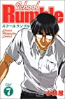 School Rumble 第7巻