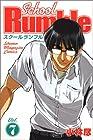 School Rumble 第7巻