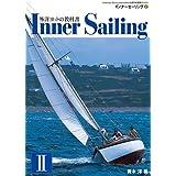 インナーセーリング (2) (外洋ヨットの教科書)