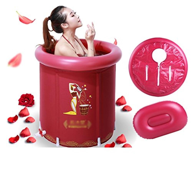 XUEP スイミングプール インフレータブルバスタブプラスチックカバー付きバス樽子供洗面台風呂ポットスイミングプール、家族パーティー、夏用インフレータブルプールパート (Color : Red, Size : 65*70CM)