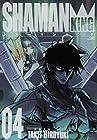 シャーマンキング 完全版 第4巻