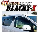 ZOO PROJECT(ズープロジェクト) オックスバイザー・ブラッキーテン(リアサイド用) トヨタ エスティマ ACR・GSR50・55 AHR20W型 (左右1セット) [BLR-56]