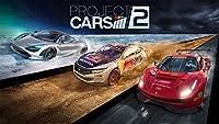 【PS4】Project CARS 2【早期購入特典】日本車4種が手に入るプロダクトコード同梱【Amazon.co.jp限定】オリジナルPC壁紙 配信