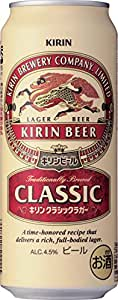 キリン クラシックラガー 500ml×24本