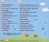 えいご・にほんご どっちも! あそびうた~英語の導入にぴったり! 日本語でおぼえて英語で遊ぼう! ~(2才から) 画像