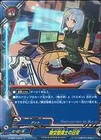【シングルカード】S-UB01)機空整備士の日常/ヒーローW/上ホロ/S-UB01/0049