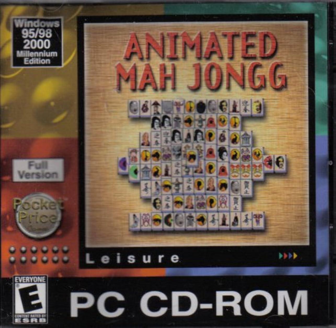 鼻スカープ実質的にAnimated MahJongg PC (輸入版)