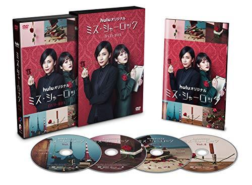 【Amazon.co.jp限定】ミス・シャーロック/Miss Sherlock(2L判ビジュアルシート付き) [DVD]