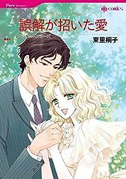 ハーレクインコミックス セット 2018年 vol.32