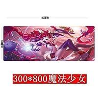 E-Sports マウスパッド キュート 特大 ゲーム 3080 マジカルガール 300x700x3mm