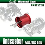【Avail/アベイル】 【Abu/アブ】 Ambassadeur/アンバサダー用 NEW軽量浅溝スプール Avail Microcast Spool AMB2520R レッド