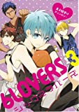 6 LOVERS 3 (F-Book Selection)