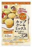 共立食品 レンジで作るカップケーキミックス 120g×10袋