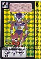 ◆◆ №18 フリーザ ◆ ドラゴンボールカードダス 30周年版 カードダスver ◆ 状態【A】◆