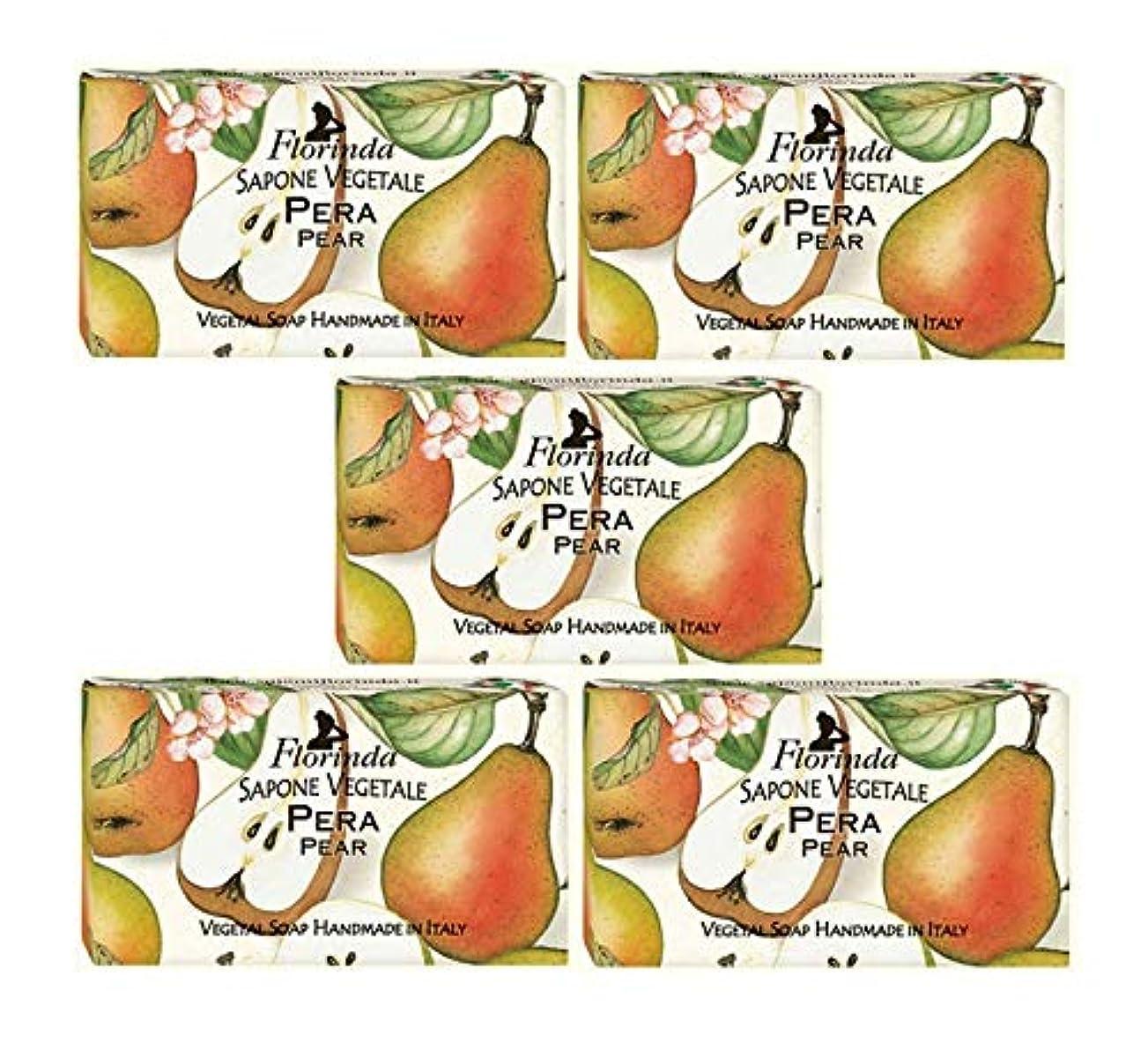 靴下グリース泳ぐフロリンダ フレグランスソープ 固形石けん フルーツの香り ペア 95g×5個セット